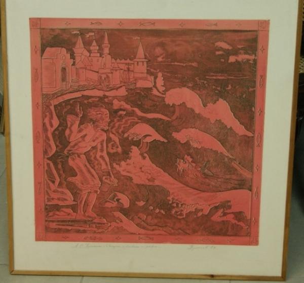 "Офорт ""А.С.Пушкин. Сказка о рыбаке и рыбке"", 1984 г."