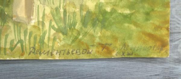 """Картина """"Мальчик с мольбертом"""", автор: Дементьева Т."""
