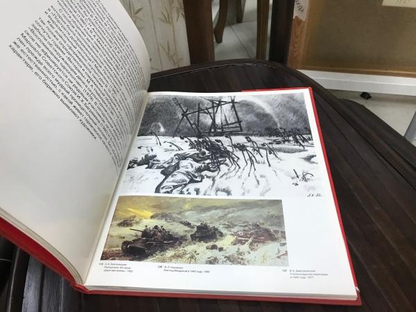 Э.Н. Пугачева «Подвигу 40 лет»