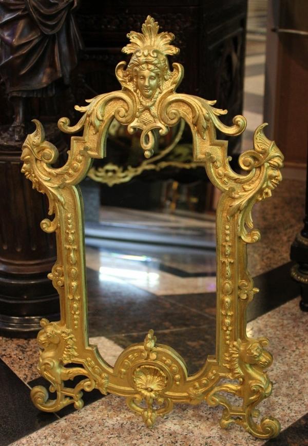 Зеркало, Европа XIX век