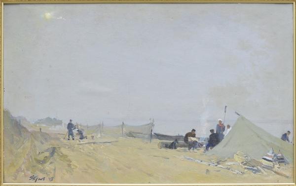 "Картина ""Туман"", художник Якупов Х.А., 1948г."