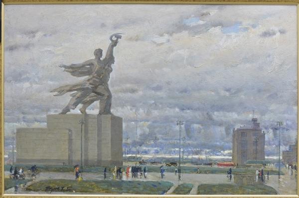 """Картина """"Москва Социалистическая"""", художник Якупов Х.А., 50-е гг."""