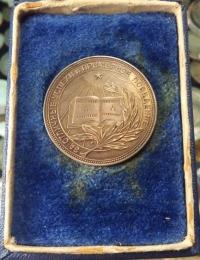 Медаль за отличные успехи и примерное поведение, РСФСР