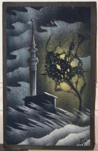 """Картина """"Мечеть"""", художник Сатонина Г.И., сер. ХХ в."""