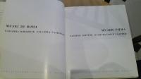 "Альбом ""Музеи Рима. Галерея Боргезе. Национальная галерея"""