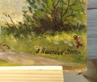 """Картина """"Пейзаж"""", автор: В.Колесник"""