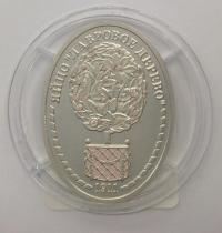 """Медаль  Фаберже  """"Лавровое дерево, 1911г."""""""