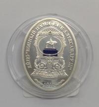 """Медаль Фаберже  """"Конный памятник Александру III, 1910г."""""""