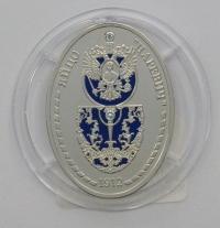 """Медаль Фаберже  """"Царевич, 1912г."""""""