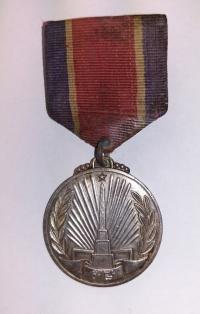 Медаль за освобождение Кореи от Японии. 15 августа 1945 г. КНДР