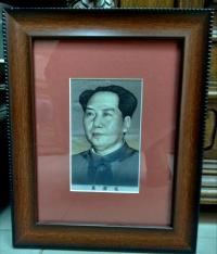 """Шелкография """"Мао Цзедун"""", Китай, 1960-е г."""