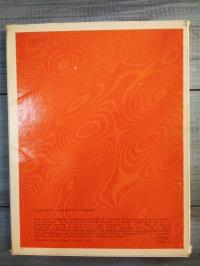 "Ульяновск-родина В.И.Ленина, из-во ""Плакат"", Москва, 1976 год"