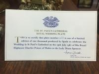 Тарелка сувенирная «Свадьба Чарльза и Дианы» лимитированная серия, кон. ХХ в. Англия.