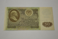 50 рублей 1992 г.