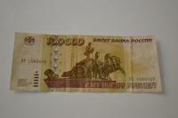 100000 рублей 1995 г.
