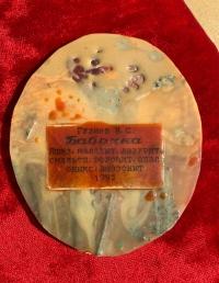 Панно-мозаика «Бабочка» из полудрагоценных камней